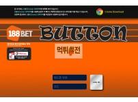 【먹튀확정】 버튼 먹튀검증 버튼 먹튀확정 butx-188.com 토토먹튀