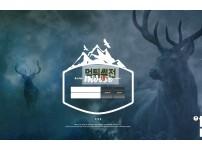 【먹튀확정】 무스 먹튀검증 moose 먹튀확정 mo-kf.com 토토먹튀