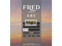 【먹튀확정】 프레드 먹튀검증 FRED 먹튀확정 kn-28.com 토토먹튀