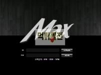 【먹튀확정】 맥스먹튀검증 맥스 먹튀확정 max-ps.com 토토먹튀