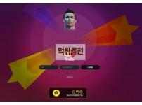 【먹튀확정】인스타 먹튀검증 인스타 먹튀확정 in-5577.com 토토먹튀