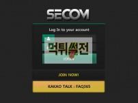 【먹튀확정】 SECOM 먹튀검증 SECOM 먹튀확정 smc-body.com 토토먹튀