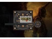 【먹튀확정】 레메게돈 먹튀검증 레메게돈 먹튀확정 bz-22.com 토토먹튀