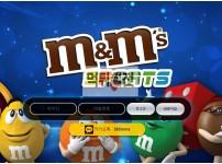 【먹튀검증】 엠앤엠 먹튀검증 mm-7700.com 먹튀사이트 검증