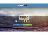 【먹튀검증】 리드벳 먹튀검증 zx-78.com 먹튀사이트 검증