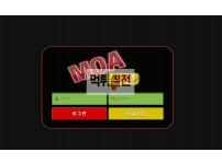 【먹튀검증】 모아 먹튀검증 moa-123.com 먹튀사이트 검증