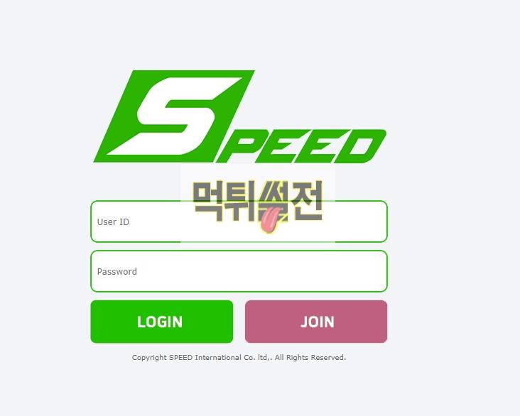 【먹튀확정】 스피드 먹튀검증 SPEED 먹튀확정 spd-35.com 토토먹튀