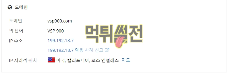 【먹튀확정】 부스타빗 먹튀검증 BUSTABIT 먹튀확정 vsp900.com 토토먹튀