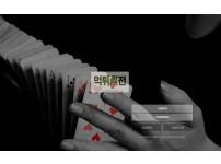 【먹튀확정】 셔플 먹튀검증 SHUFFLE 먹튀확정 sff2020.com 토토먹튀