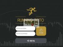 【먹튀확정】 달토 먹튀검증 RUNNINGTOTO 먹튀확정 dto-23.com 토토먹튀