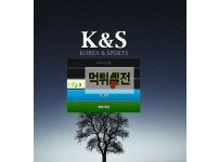 【먹튀확정】 케이엔에스 먹튀검증 케이엔에스 먹튀확정 kns-79.com 토토먹튀