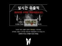 【먹튀확정】 엑스존 먹튀검증 X-ZONE 먹튀확정 plus-37.com 토토먹튀