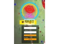 【먹튀확정】 쉬 먹튀검증 SHE 먹튀확정 bg-02.com 토토먹튀