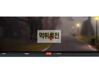 【먹튀확정】 킥펀드 먹튀검증 킥펀드 먹튀확정 kick-kk.com 토토먹튀