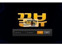 【먹튀확정】꿀뷰 먹튀검증 꿀뷰 먹튀확정 honeyjam-03.com 토토먹튀