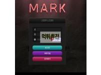 【먹튀확정】 마크 먹튀검증 MARK 먹튀확정 ma-k4.com 토토먹튀