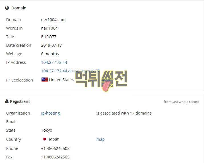 【먹튀확정】 더블에이치 먹튀검증 HH 먹튀확정 ner1004.com 토토먹튀