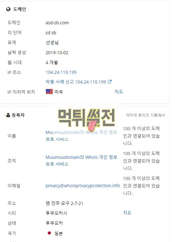 【먹튀확정】 썰벳 먹튀검증 SIRBET 먹튀확정 asd-sb.com 토토먹튀