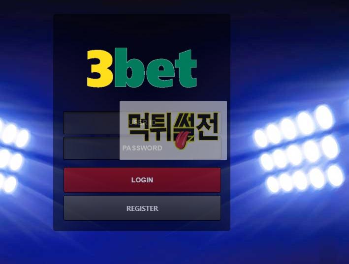 【먹튀확정】 삼벳 먹튀검증 3BET 먹튀확정 3bet-333.com 토토먹튀