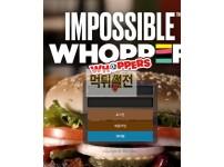 【먹튀확정】 와퍼 먹튀검증 WHOPPERS 먹튀확정 wp-cu.com 토토먹튀