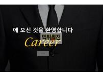 【먹튀확정】 캐리어 먹튀검증 CAREER 먹튀확정 care72-a.com 토토먹튀