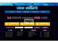 【먹튀확정】 상어 먹튀검증 THE SHARK 먹튀확정 yano35.com 토토먹튀