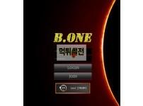 【먹튀확정】 비원 먹튀검증 BONE 먹튀확정 yano35.com 토토먹튀