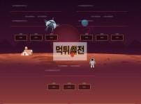 【먹튀검증】 모모벳 먹튀검증 MOMOBET 먹튀사이트 momobet-888.com 검증