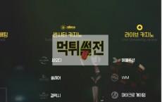 【먹튀확정】 대박 먹튀검증 DAEBAK 먹튀확정 mbh38.com 토토먹튀