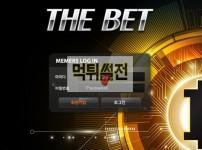 【먹튀확정】 더벳 먹튀검증 THEBET 먹튀확정 tb-2020.com 토토먹튀
