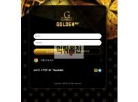 【먹튀확정】 골든365 먹튀검증 GOLDEN 먹튀확정 cafe-www.com 토토먹튀