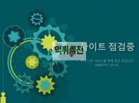 【먹튀확정】 투 먹튀검증 TWO 먹튀확정 tuup-123.com 토토먹튀