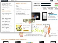 【먹튀확정】 체육시간 먹튀검증 체육시간 먹튀확정 new1004-time.com 토토먹튀