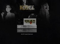 【먹튀확정】 로이스 먹튀검증 ROYCE 먹튀확정 kb-10.com 토토먹튀