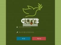 【먹튀확정】복사 먹튀검증 OLIVE 먹튀확정 olive-107.com 토토먹튀