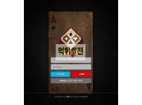 【먹튀확정】 로우 먹튀검증 LOW 먹튀확정 lowok-3475.net 토토먹튀