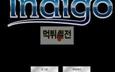 【먹튀확정】 인디고 먹튀검증 INDIGO 먹튀확정 idg-123.com 토토먹튀