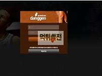【먹튀확정】 당근 먹튀검증 DANGGEN 먹튀확정 hb-369.com 토토먹튀