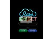 【먹튀확정】 봄비벳 먹튀검증 RAINBET 먹튀확정 bee-365.com 토토먹튀