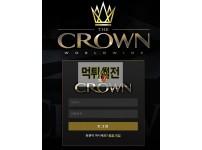 【먹튀확정】 크라운 먹튀검증 CROWN 먹튀확정 rown-do.com 토토먹튀