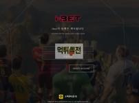 [먹튀썰전] 공식 인증업체 - 아이벳 I-BET