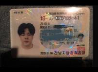 벤킴팀 김태효 악질 개쓰레기