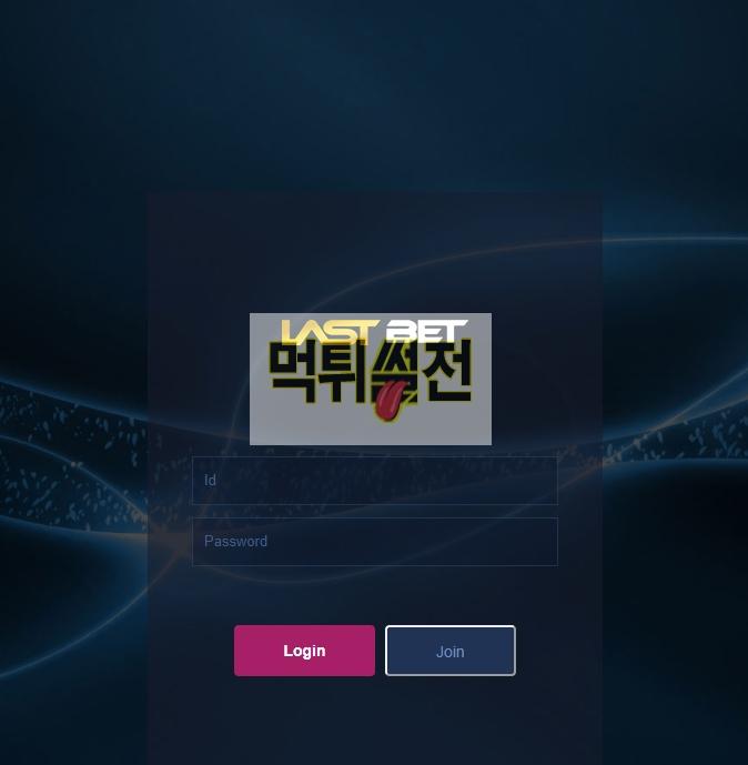 【먹튀확정】 라스트벳 먹튀검증 LASTBET 먹튀확정 last-bt.com 토토먹튀