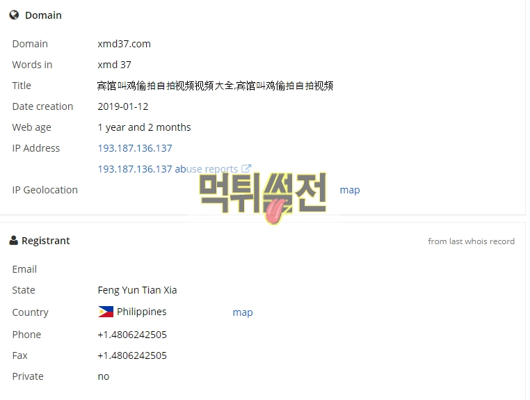 【먹튀확정】 하드락 먹튀검증 HARDROCK 먹튀확정 xmd37.com 토토먹튀
