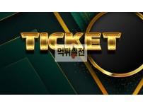 【먹튀확정】 티켓 먹튀검증 TICKET 먹튀확정 tk-888.com 토토먹튀