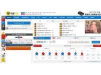 【먹튀확정】 파워볼게임 먹튀검증 POWERBALLGAME 먹튀확정 powerballgame.co.kr 토토먹튀