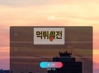 【먹튀확정】 공항 먹튀검증 AIRPORT 먹튀확정 airp-02.com 토토먹튀