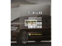 【먹튀확정】 에스삼오공 먹튀검증 S350 먹튀확정 ba-25.com 토토먹튀