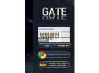 【먹튀확정】 게이트 먹튀검증 GATE 먹튀확정 gt-abc.com 토토먹튀
