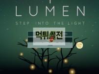 【먹튀확정】 루멘 먹튀검증 LUMEN 먹튀확정 lumen-g.com 토토먹튀